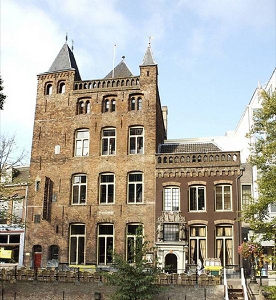 Trouwlocatie   TrouweninUtrecht nl in Utrecht